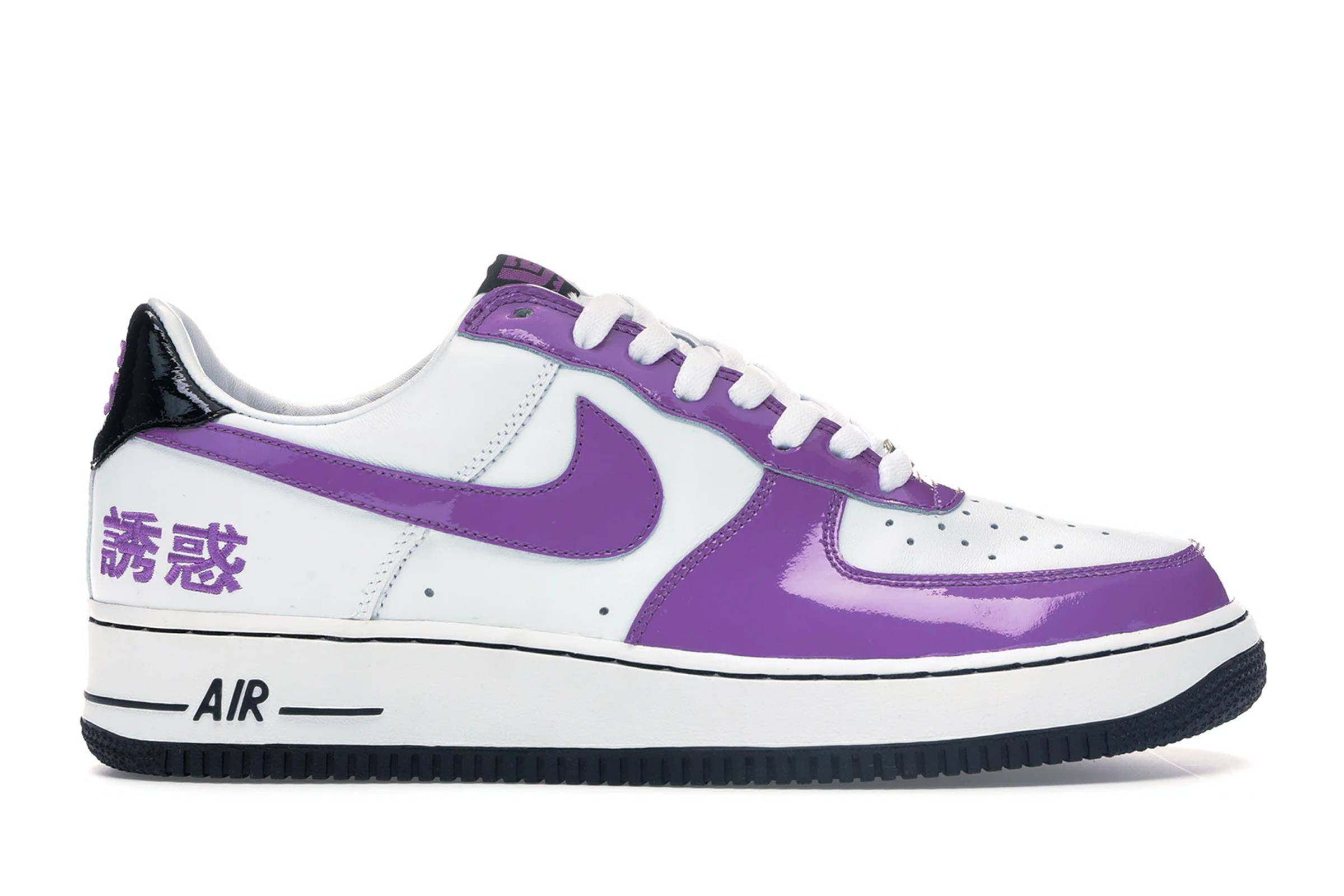 """Nike Air Force 1 """"Chamber of Fear (Temptation)"""""""