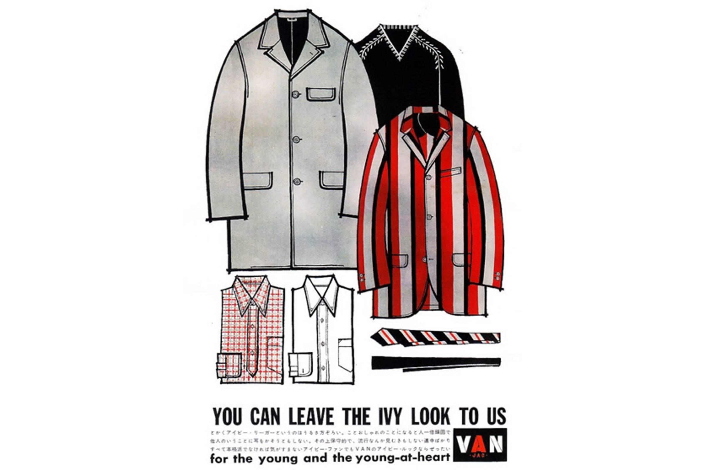 VAN Jacket ad