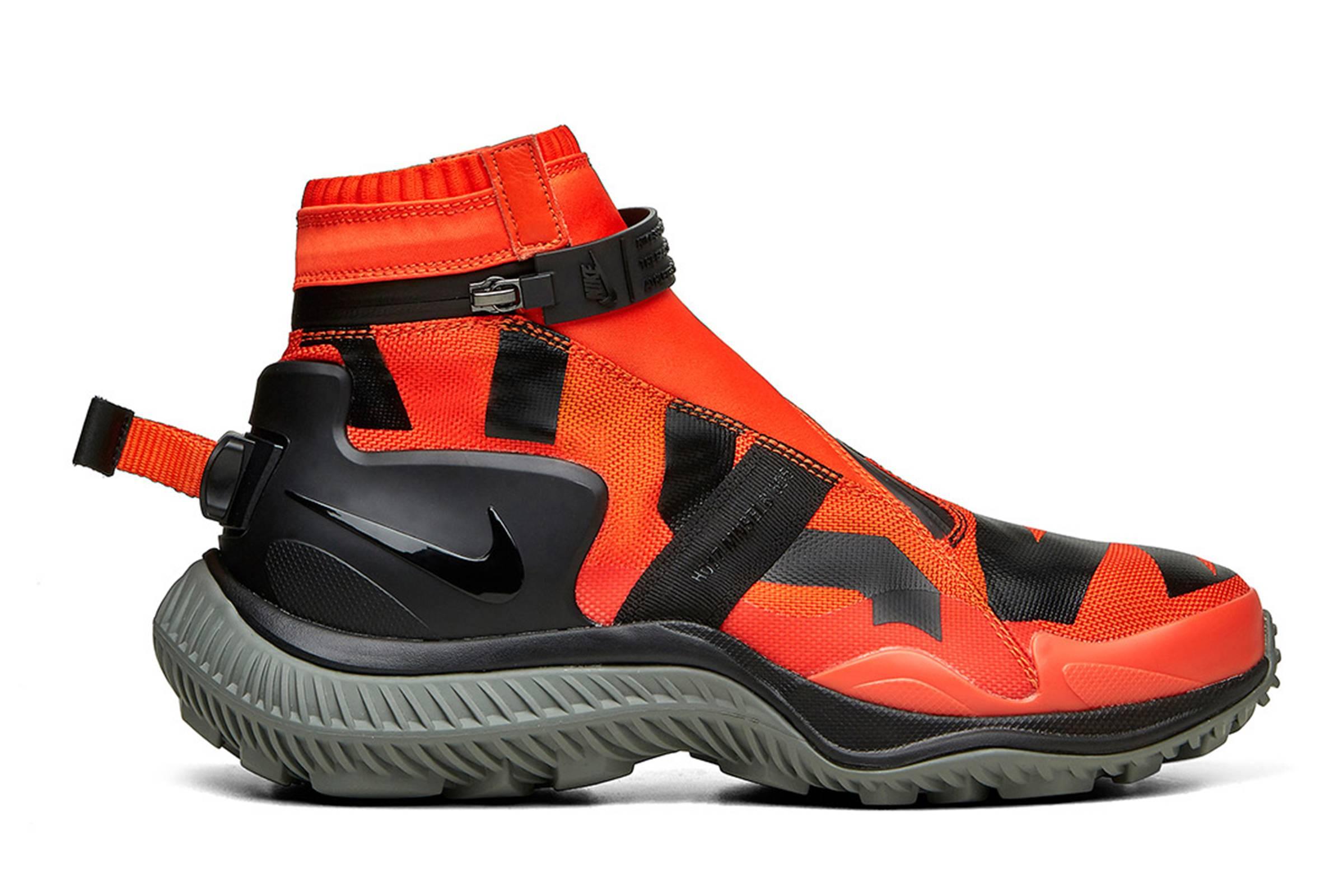 Nike Gyakusou Gaiter Boot