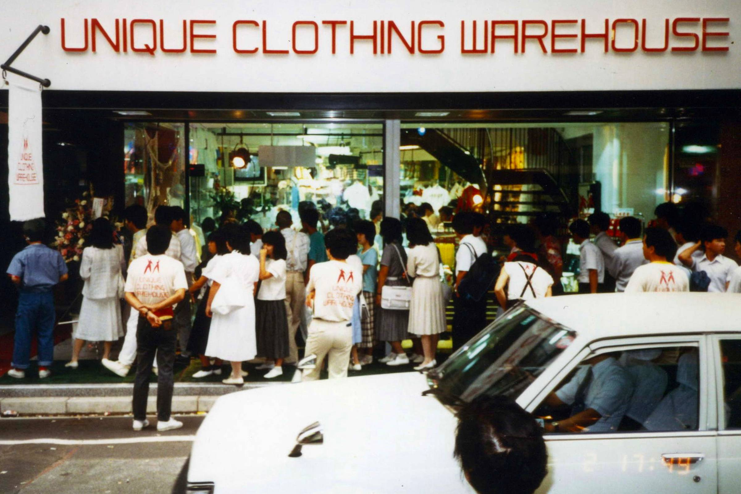 Uniqlo's first store, the Fukuromachi store in Hiroshima. The store opened in 1984, but closed by August 1991.