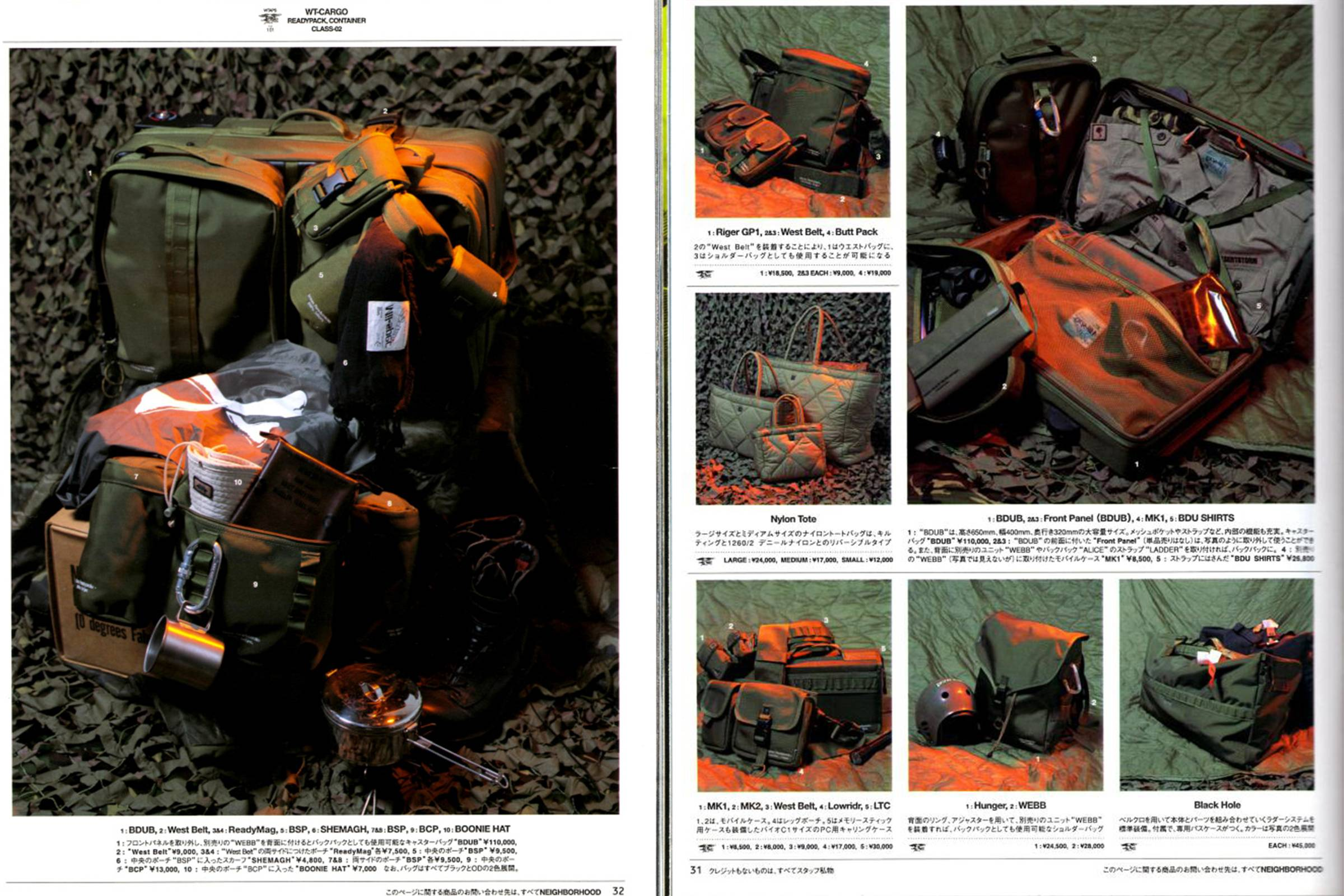 "Product inventory in ""Asayan"" magazine"