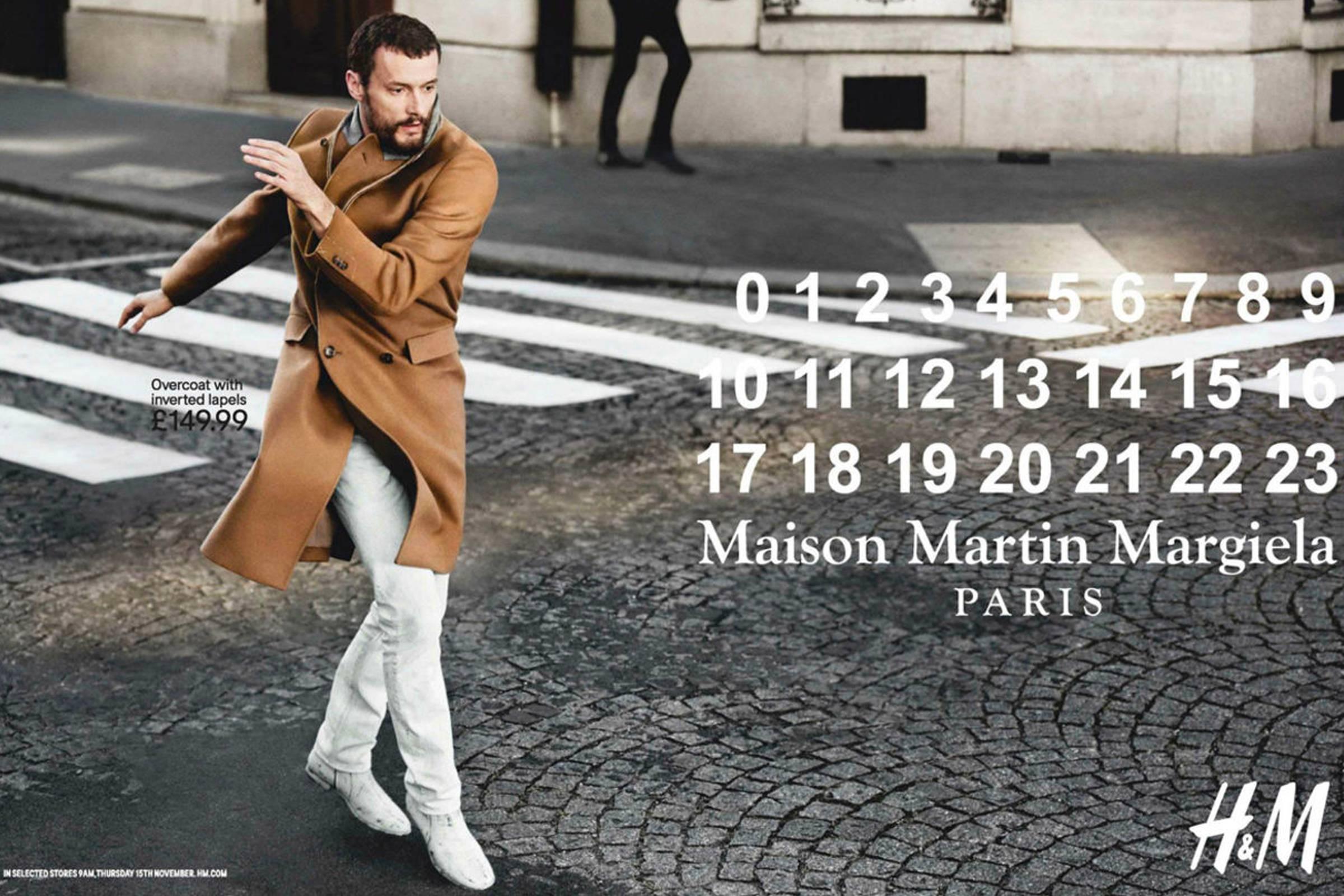 Maison Martin Margiela x H&M (2013)