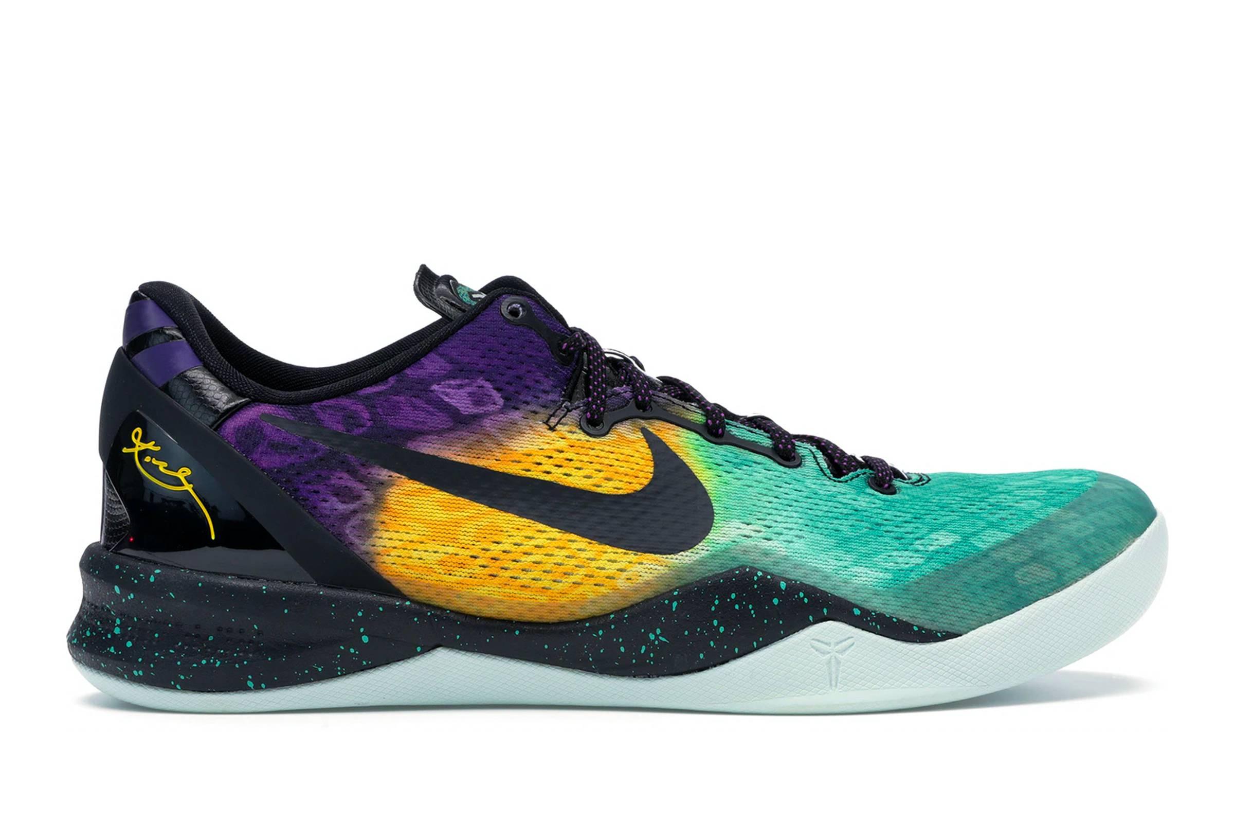 """Nike Kobe 8 """"Easter"""""""