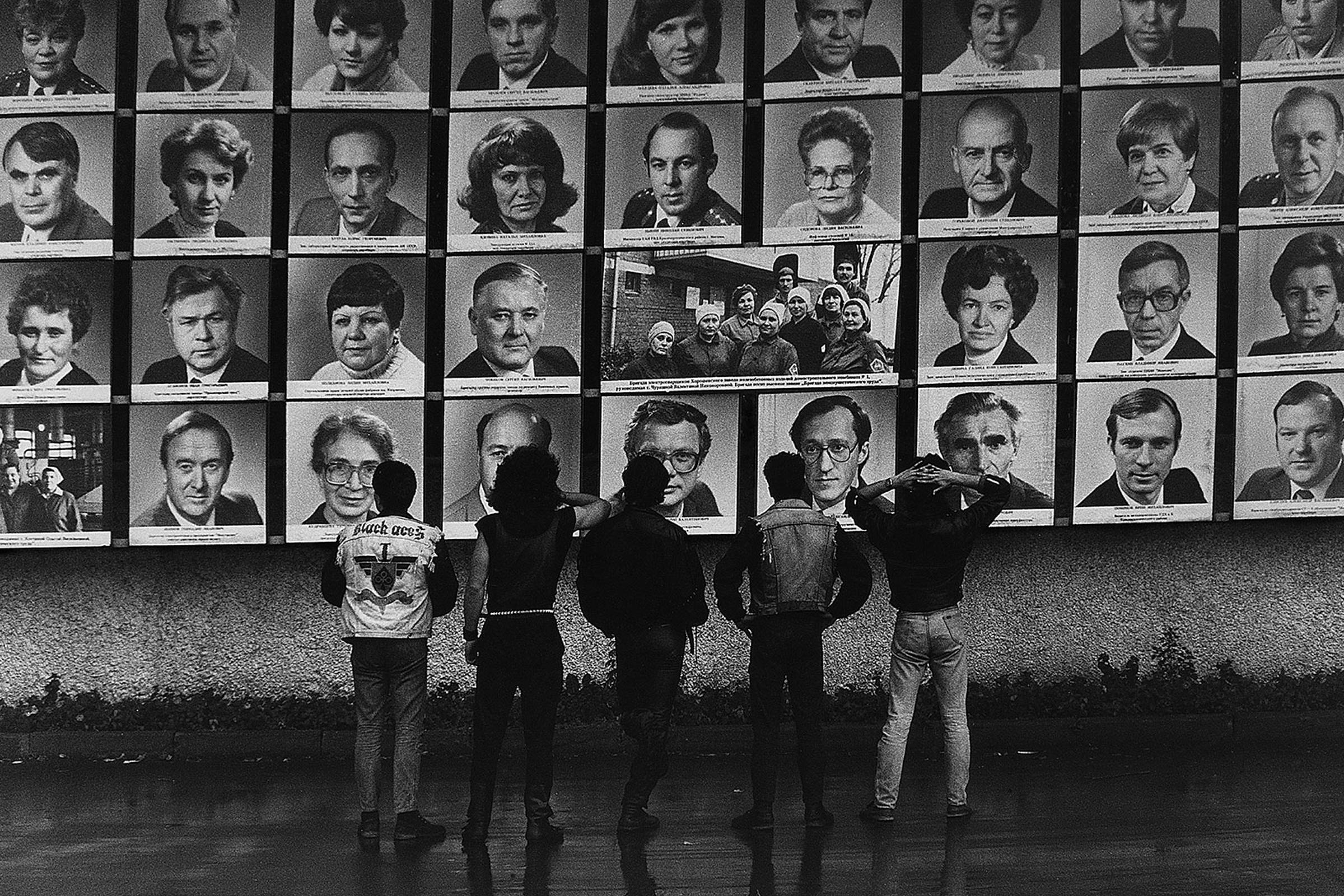 """Rockers at a Soviet """"Board of glorious workers"""", by Petra Gall for Berlin punk magazine Blick Punkt, 1987"""