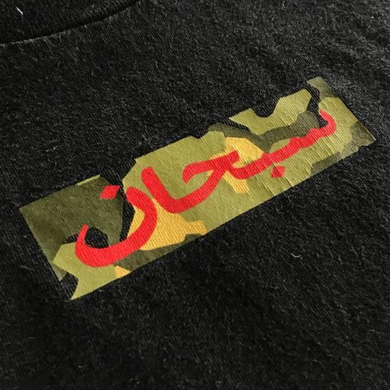 Supreme 1998 Arabic Box Logo Sample Size US M / EU 48-50 / 2