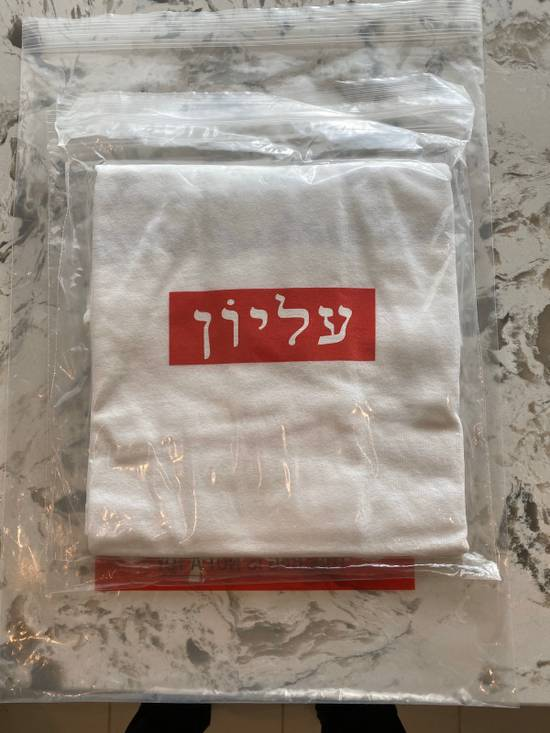 Supreme Supreme Hebrew box logo DS Size US L / EU 52-54 / 3