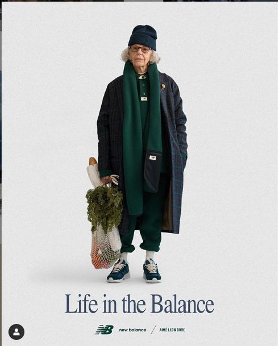 pile new balance