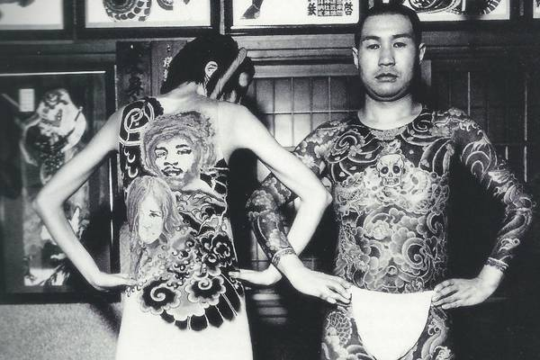 Body Art and Clothing: The Intersection Between Tattoos and Fashion
