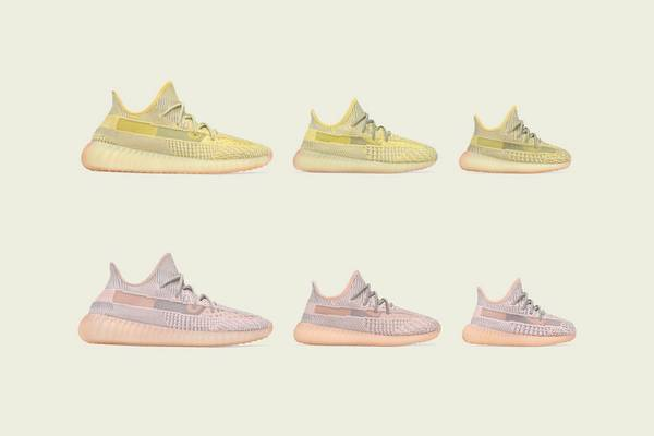 """You Can't Cop the Yeezy Boost 350 v2 """"Antlia"""" and """"Synth"""" in the USA"""
