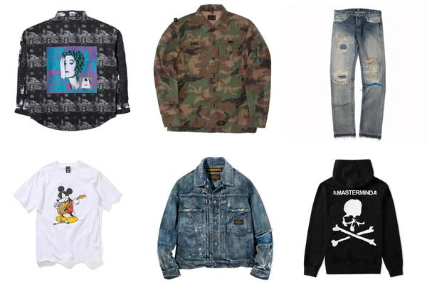 More Than BAPE: Level Up Your Japanese Streetwear