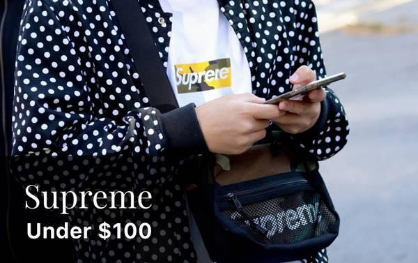 Supreme Steals: T-Shirts Under $100