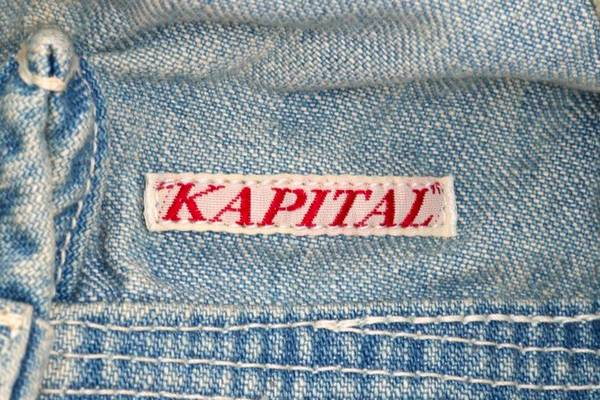 What Are Kapital and Kapital Kountry?