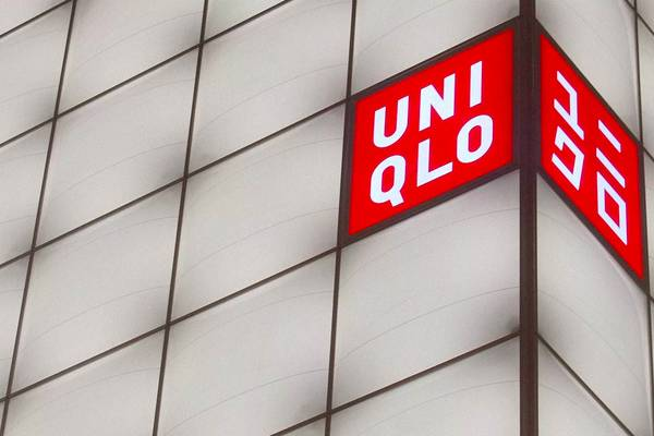 A Unique Approach to Clothing: The Story of Uniqlo