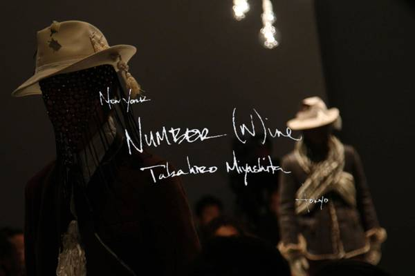 Master Class: Number (N)ine