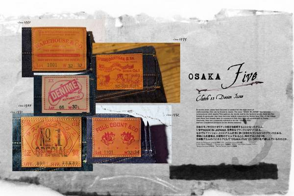 Japanese Selvedge: The History of the Osaka 5