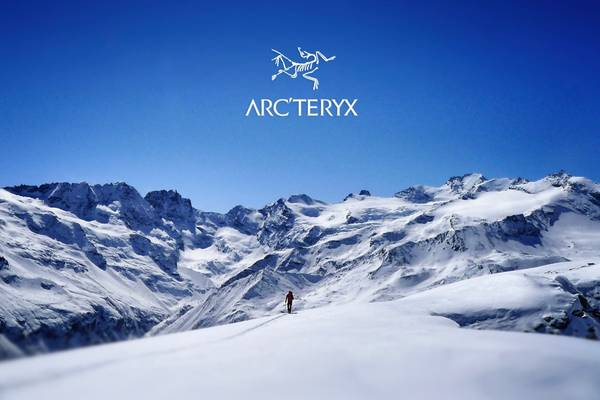 A Guide to Arc'teryx: One Fossil, Many Forms