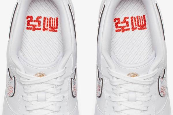 """New Year, Same Sneakers: Examining the Hits and Misses of """"Chinese New Year"""" Releases"""