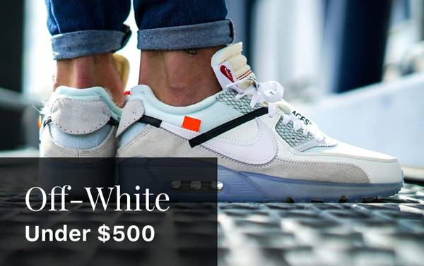 The Year's Biggest Collab: Off-White x Nike Sneakers Under $500