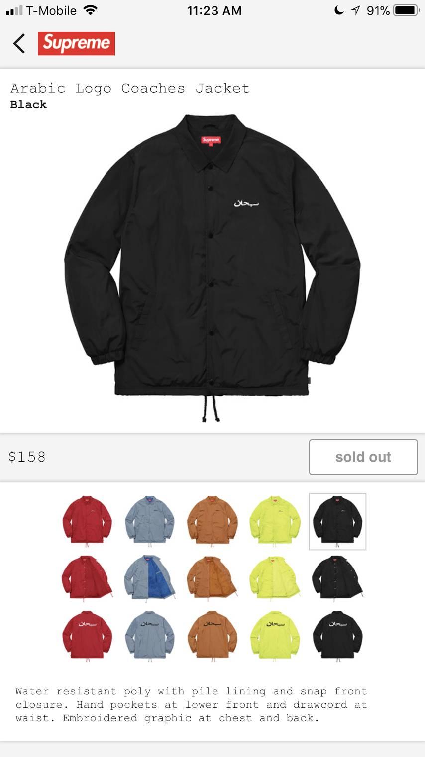 65101bc51 best supreme clothing of 2017 supreme arabic logo coaches jacket