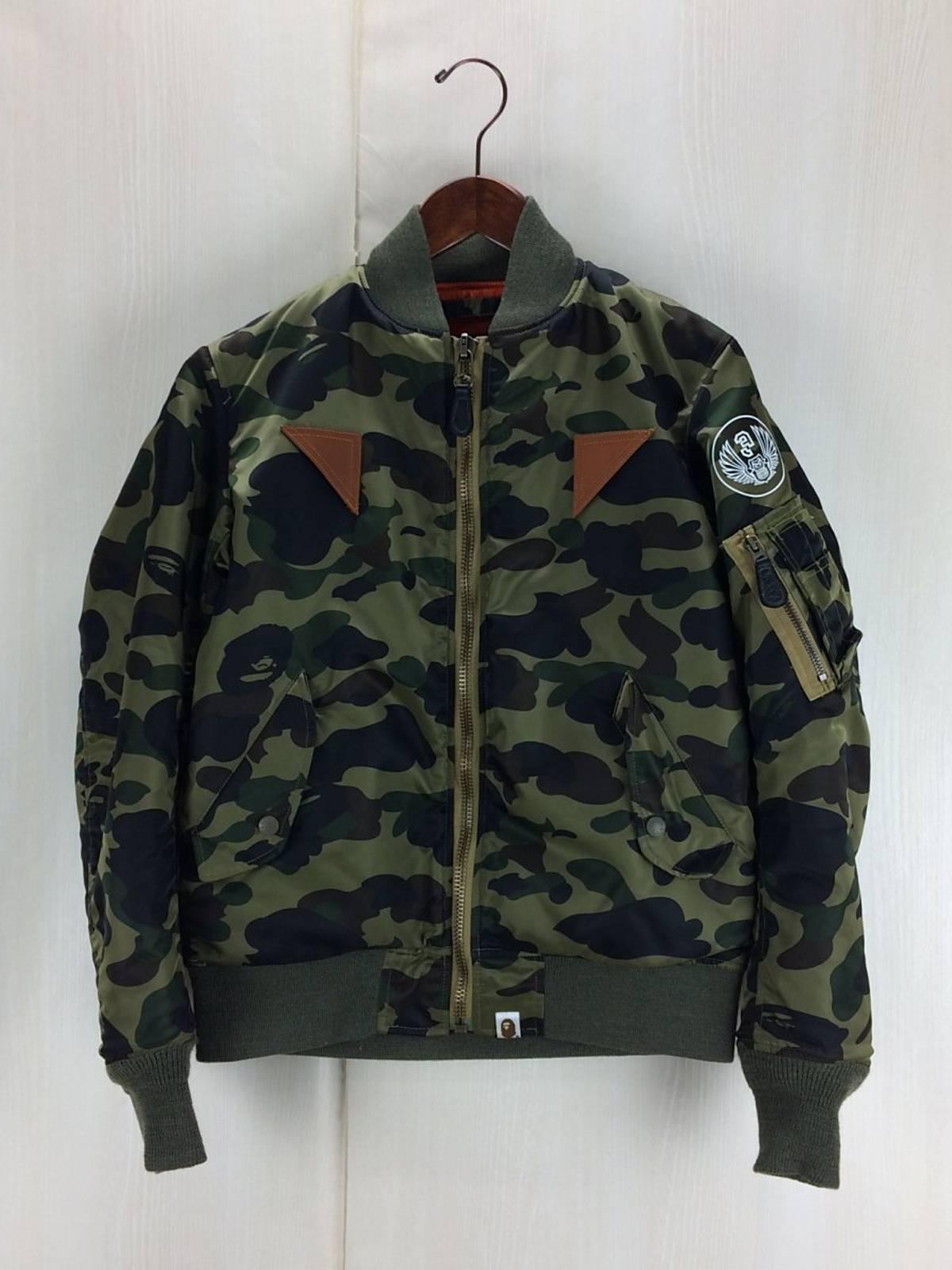 a6ebe8569 Bape Jacket Khaki Nylon Ma 1 Flight Camouflage Pattern Zip Up Size S $392