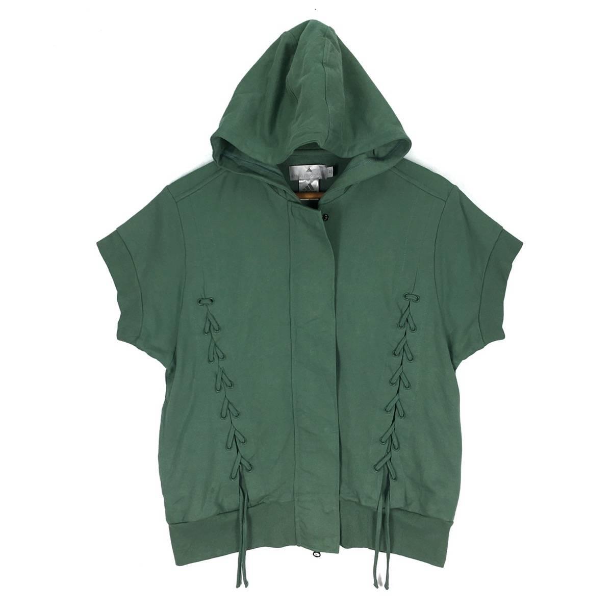 Adidas × Sample Industries × Stella Mccartney Rare!! Stella Mccartney Adidas Sample Not For Resale Hoodie Size M $84