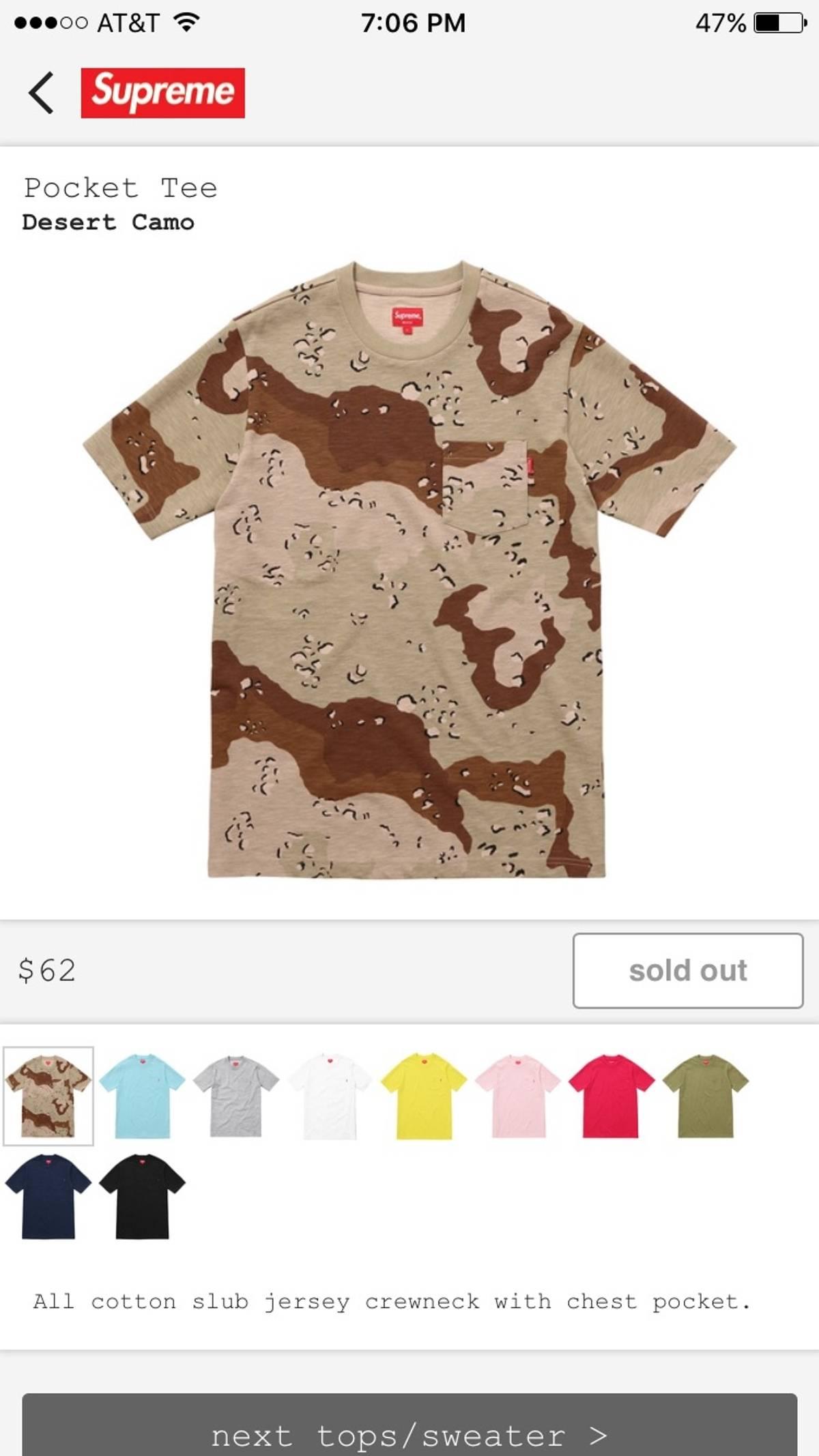 3574b95c8034 Supreme Supreme Desert Camo Pocket Tee Size l - Short Sleeve T-Shirts for  Sale - Grailed