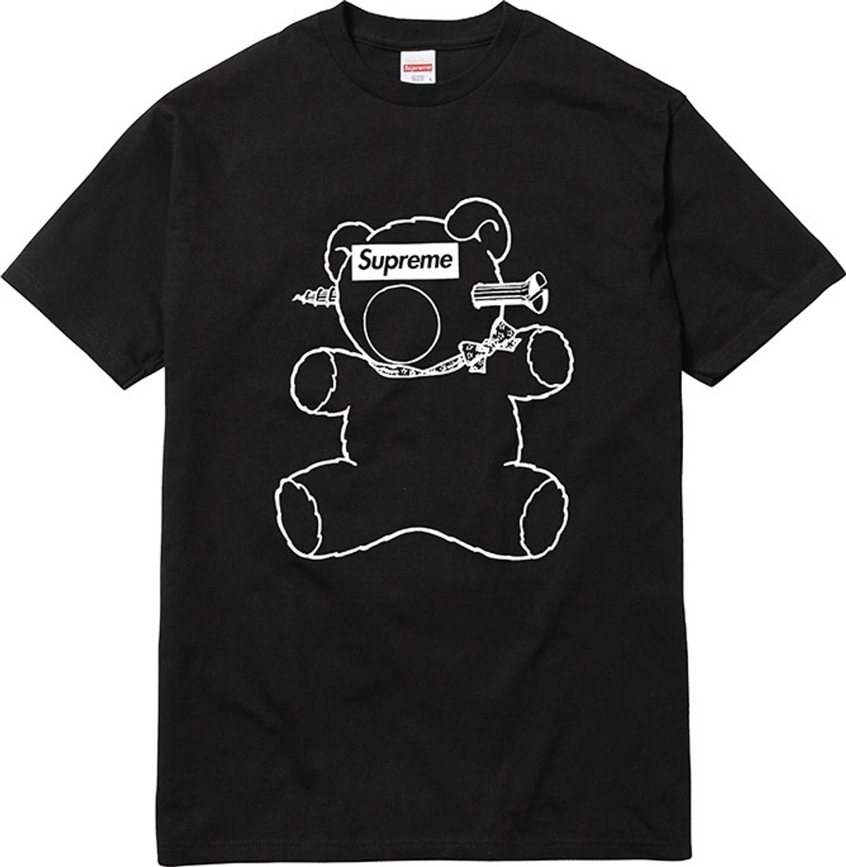 Supreme Undercover Bear Tee | Grailed