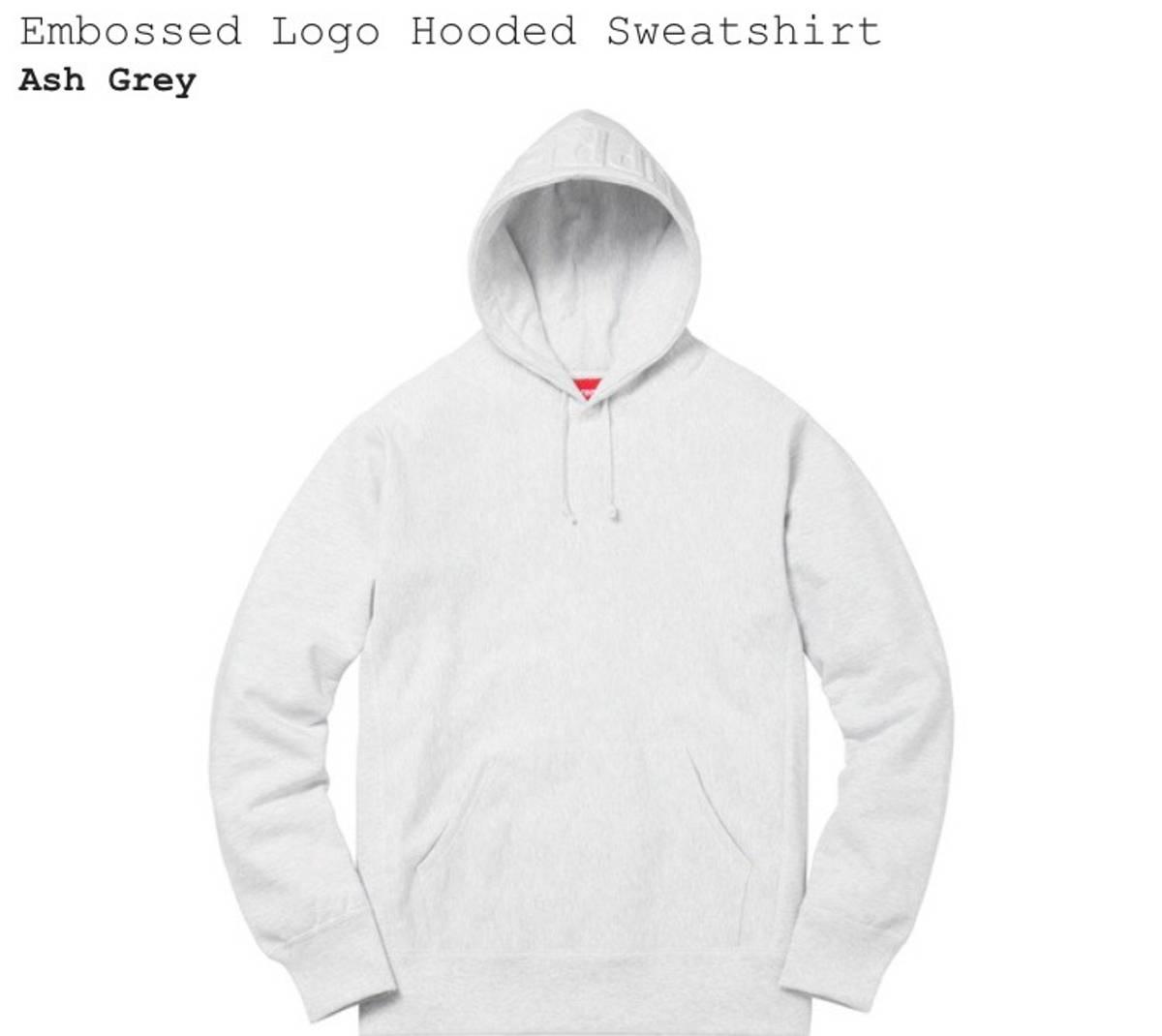 762f0986125a0 Supreme Embossed Logo Hooded Sweatshirt Size xl - Sweatshirts   Hoodies for  Sale - Grailed