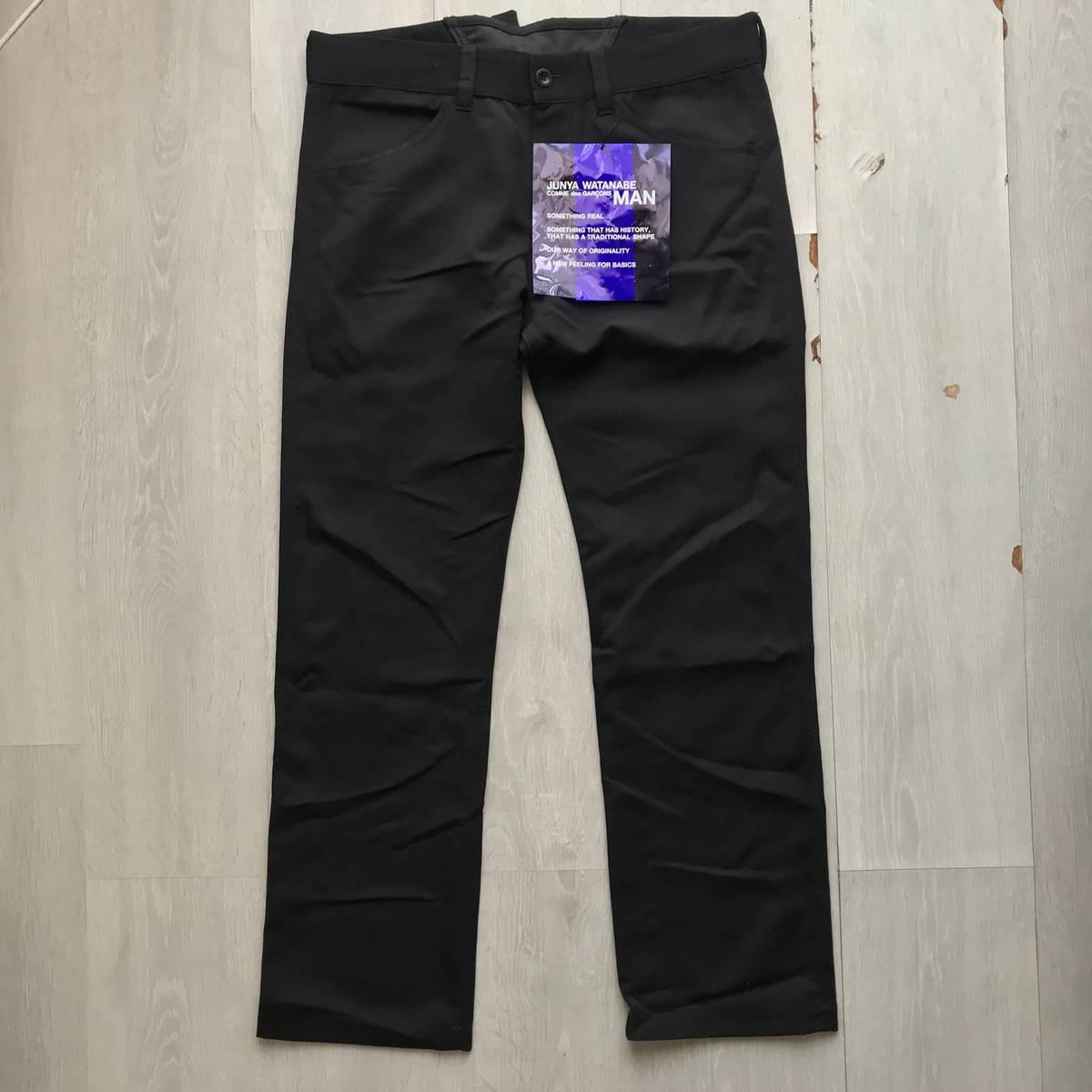 8a08be0689f5 Junya Watanabe Black Adjustable Trousers