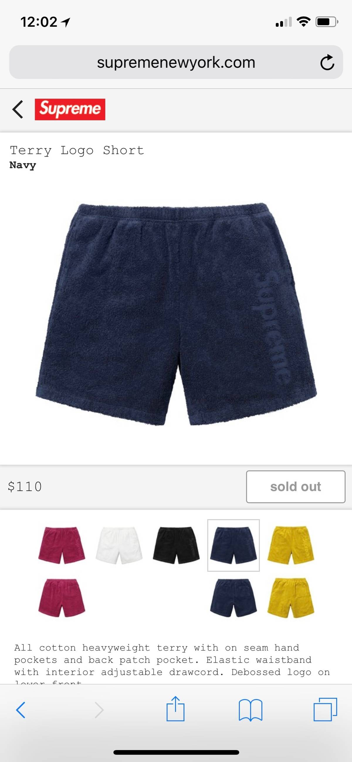 15c2fab23243 Supreme Terry Logo Shorts Size 32 - Shorts for Sale - Grailed