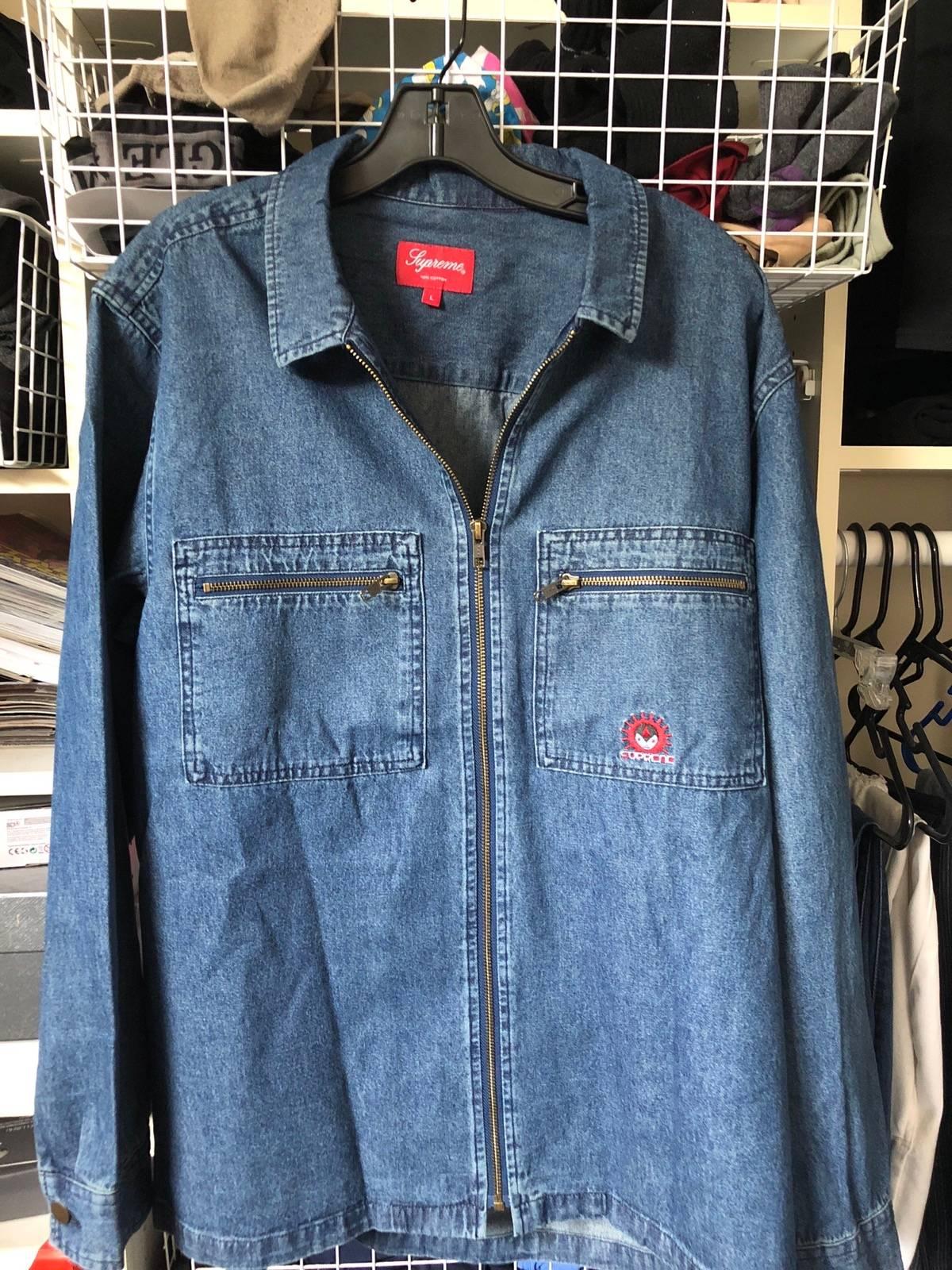 fc545e651b Supreme Vampire Denim Jacket Size l - Denim Jackets for Sale - Grailed