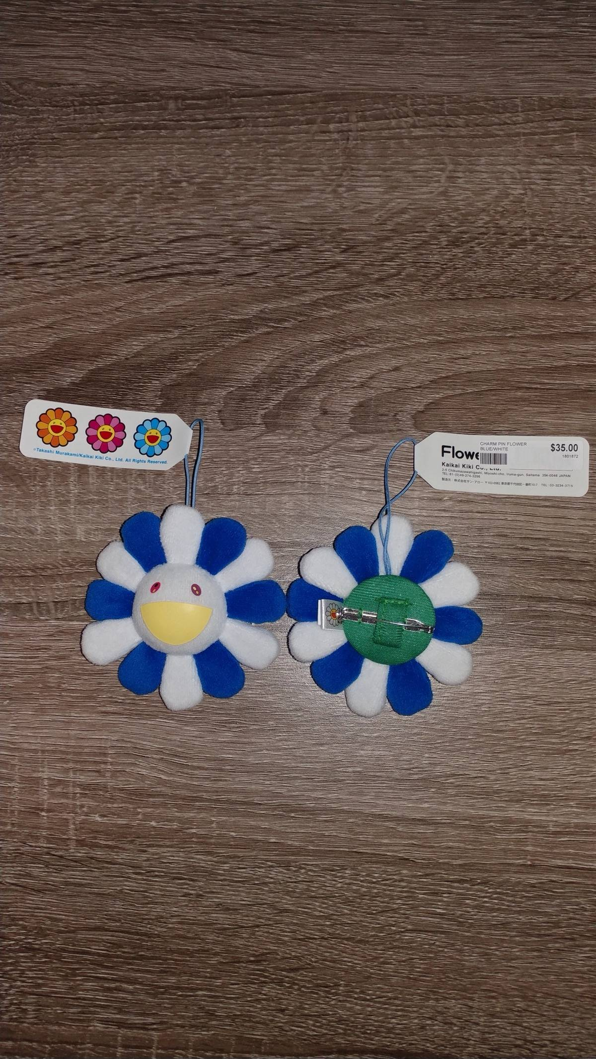 fad8164f57b3 Takashi Murakami Flower Charm Pin  final Drop