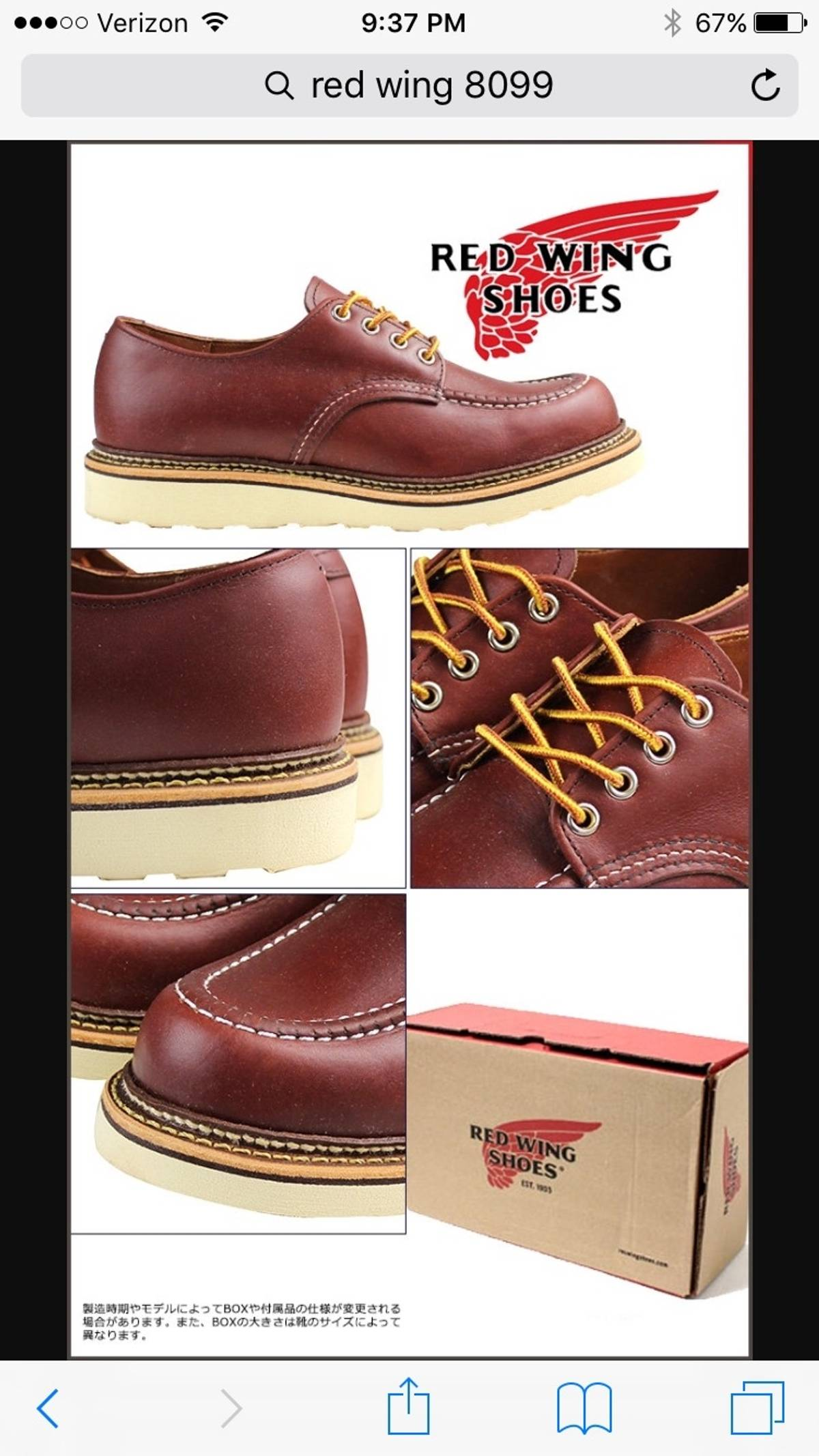 1172d8db1034 Red Wing Red Wing 8099 Work Oxford Size 8.5 - Casual Leather Shoes ...