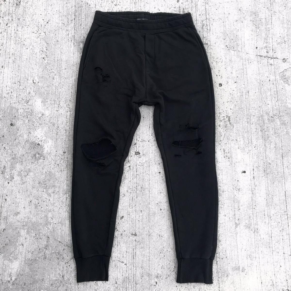 689beab1 Zara Zara Distress Sweatpants | Gucci Lv Prada Fendi Versace | Grailed