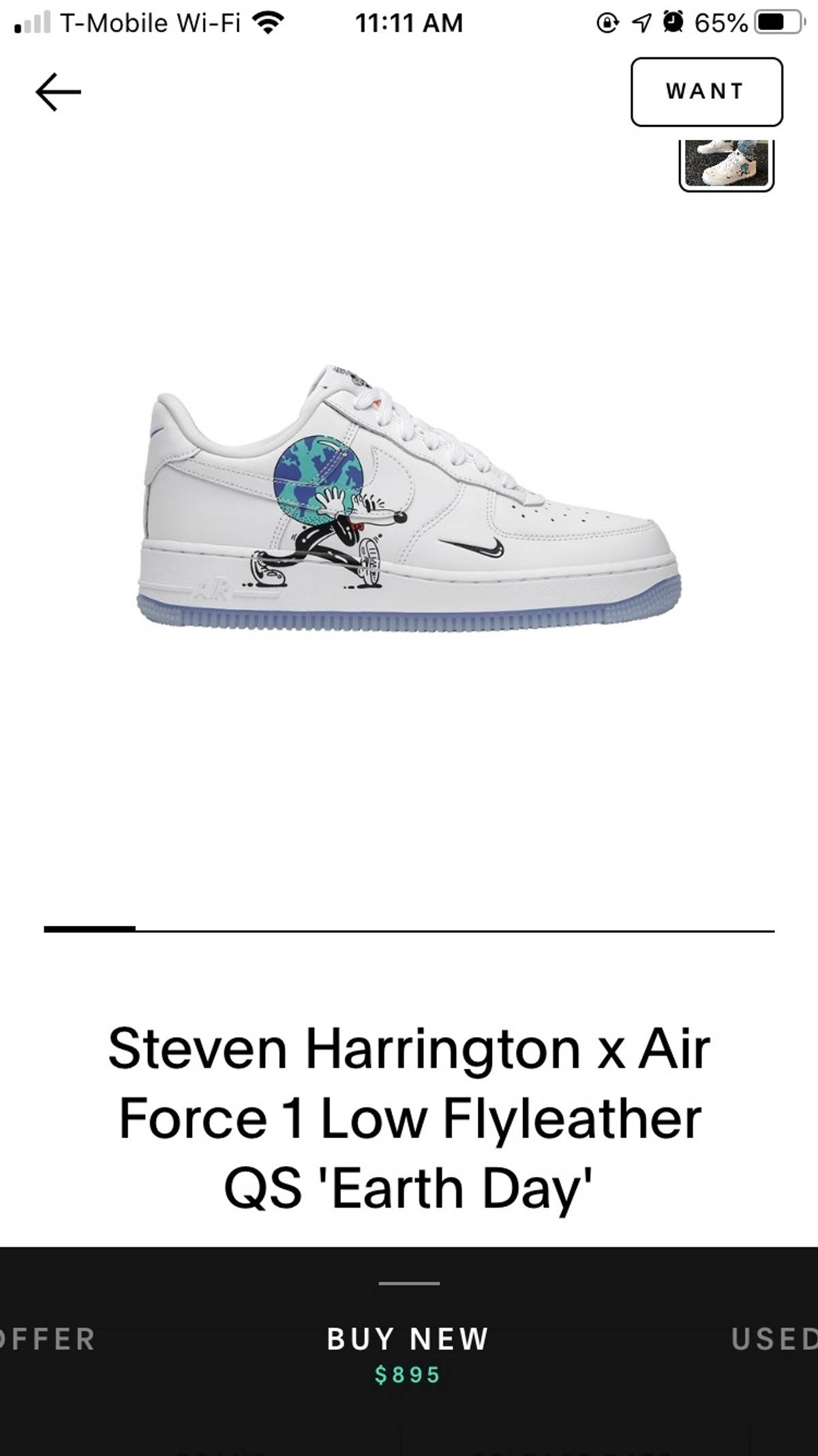 Nike Air Force 1 Flyleather Steve Harrington Earth Day (2019) Size 7 $450
