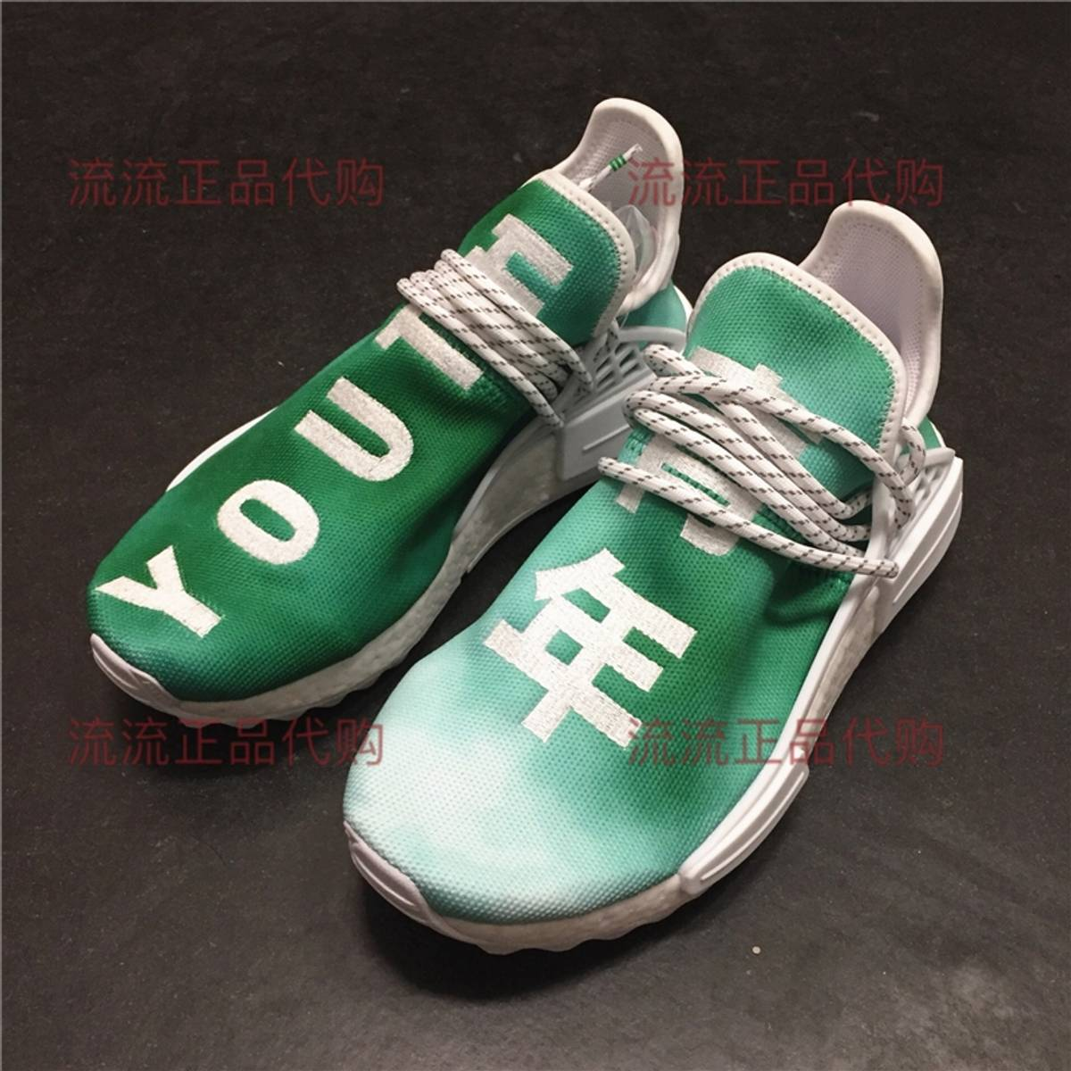 new arrival 1699a 2760b Adidas × Pharrell Adidas China Exclusive Human Race Nmd Green Size 10.5 $699