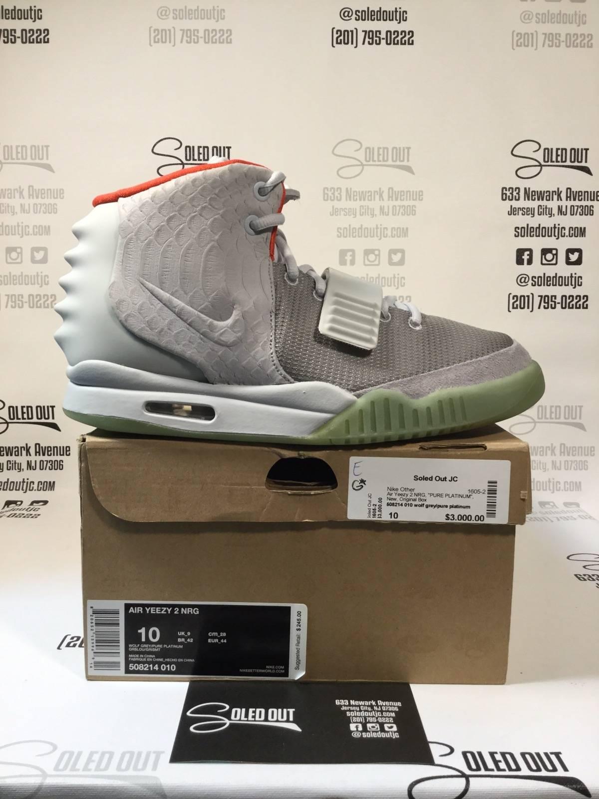 7131443036c Nike (1605-2) NIKE AIR YEEZY 2 NRG