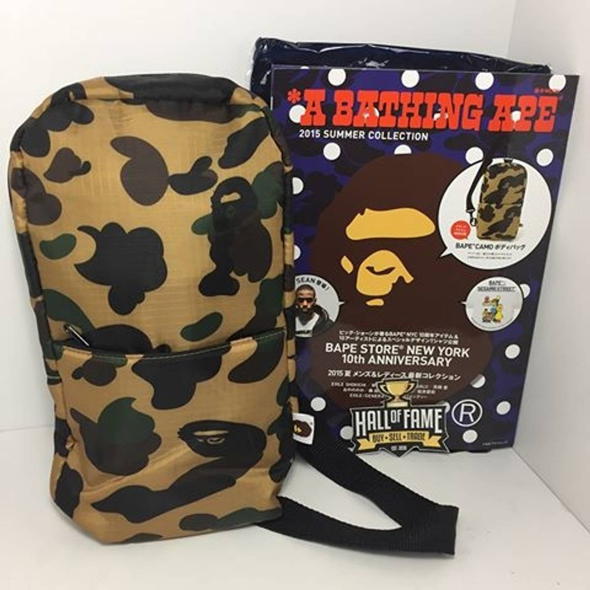7e20b24f708d Bape Crossbody Bag Size one size - Bags   Luggage for Sale - Grailed