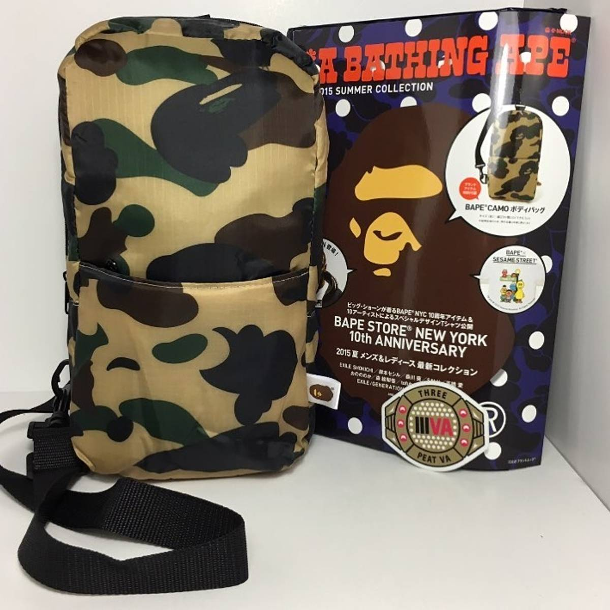 7d12cf17ebce Bape Bape Camo Messenger Bag Size one size - Bags   Luggage for Sale -  Grailed