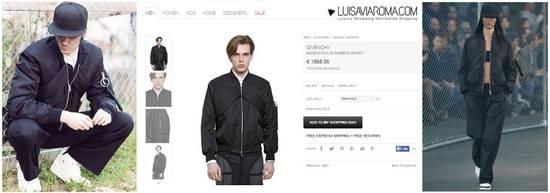 Givenchy Givenchy Black Banded Rottweiler Nylon Shell Bomber Jacket 2014 size 48 (M) Size US M / EU 48-50 / 2 - 13