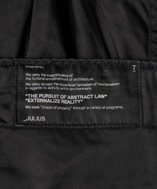 Julius Julius Pants Size US 31 - 1