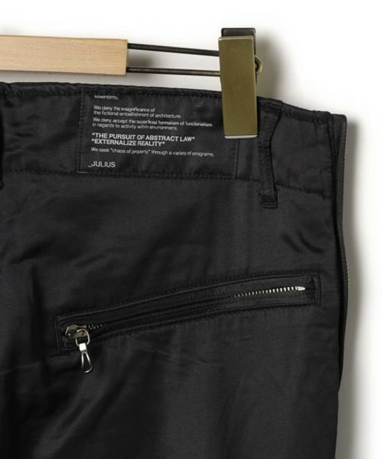 Julius Julius Pants Size US 31 - 4