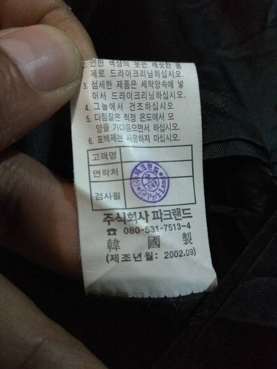 Balmain Vintage Jacket Wool With Fur BALMAIN Rare Size US L / EU 52-54 / 3 - 13
