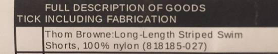 Thom Browne Need Gone NWT Off White Board Shorts Diagonal Stripe Size 3 Size US 32 / EU 48 - 12