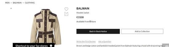 Balmain Leather and canvas hooded safari jacket Size US L / EU 52-54 / 3 - 7