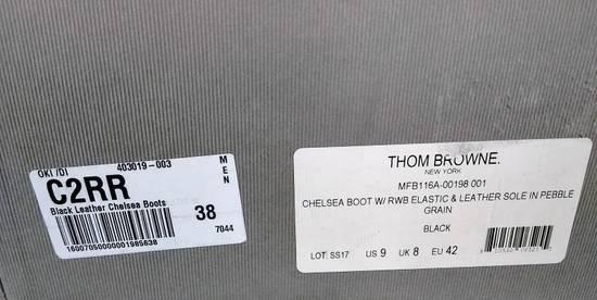Thom Browne THOM BROWNE CHELSEA BOOTS Size US 9 / EU 42 - 10